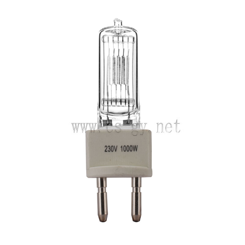 CP71 230V G22 1000W special halogen lamp for studio cheap price china suppliers